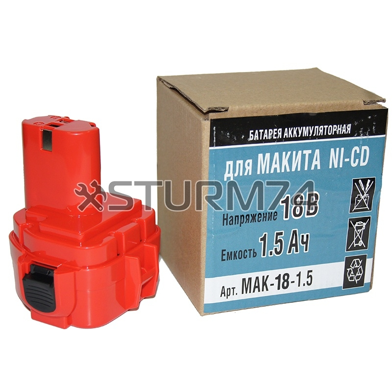 Батарея Makita Ni-CD 18В, 1,5А/ч