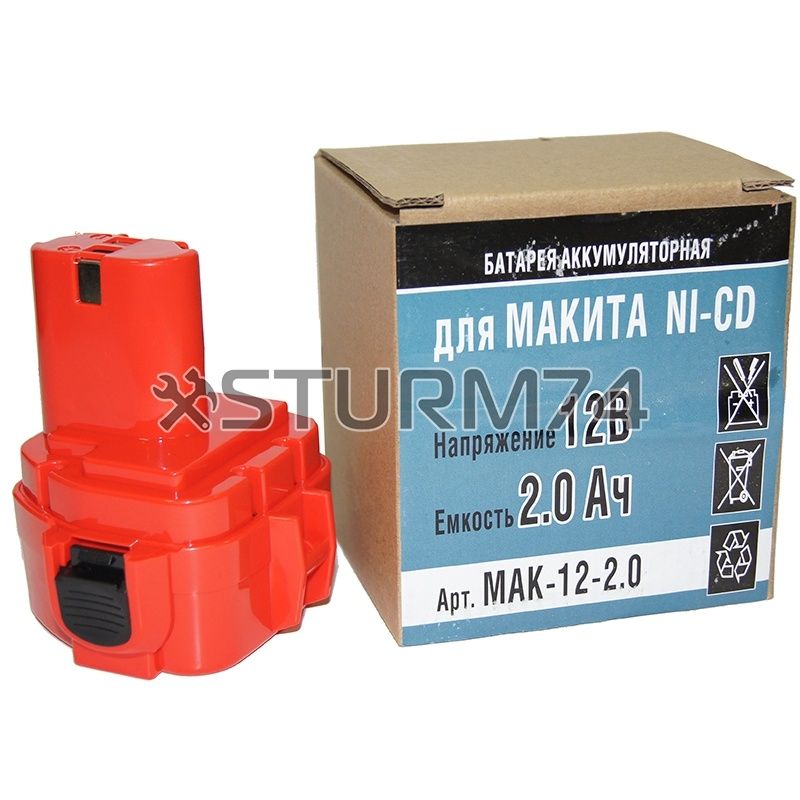 Батарея Makita Ni-CD 12В, 2,0А/ч